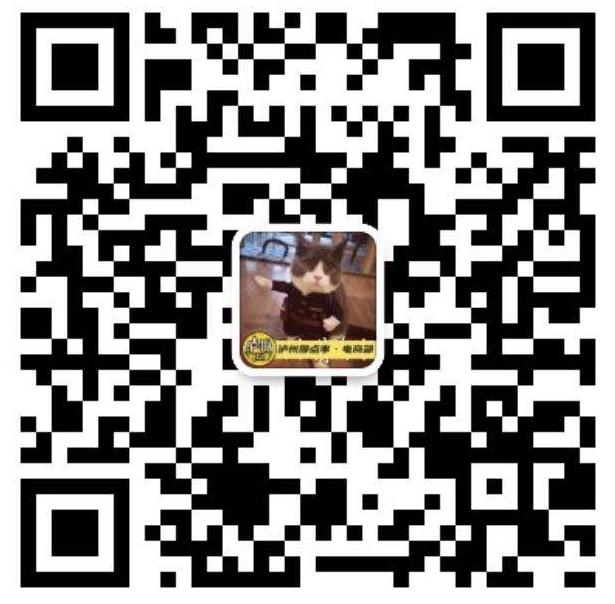微信截图_20201028120315.png