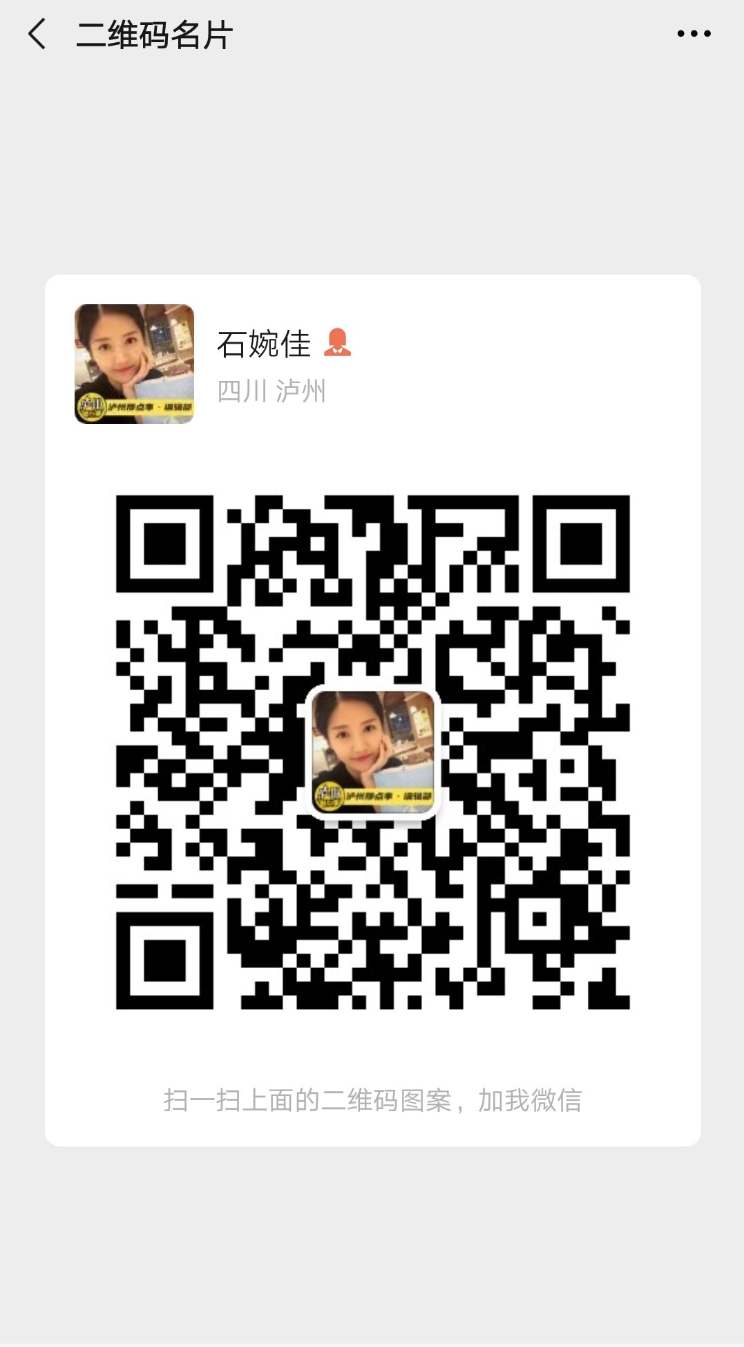 微信图片_20210218171222.jpg